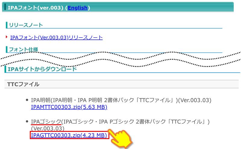 ITパスポートCBT方式模擬試験の手順2