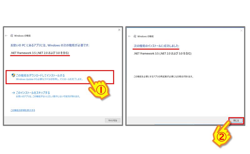 ITパスポートCBT方式模擬試験の手順9