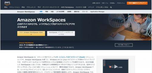AWS Amazon WorkSpaces